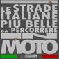 Staff - Alessandro Della Torre